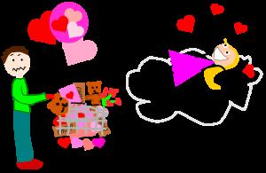 Valentines-Day-Spoil-Cloud-nine